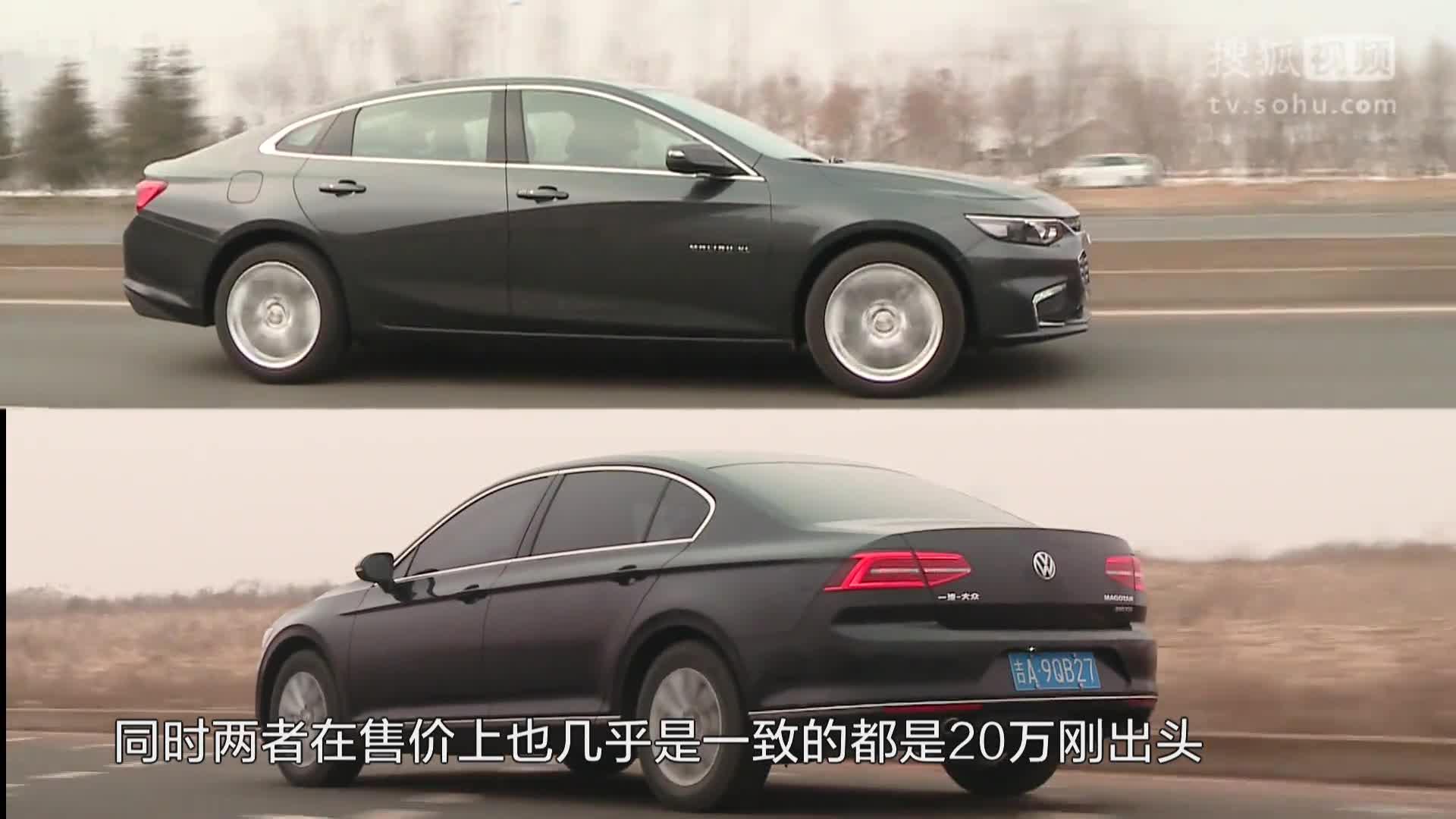 车tt最强中级车对比-迈锐宝xl vs 迈腾(二)