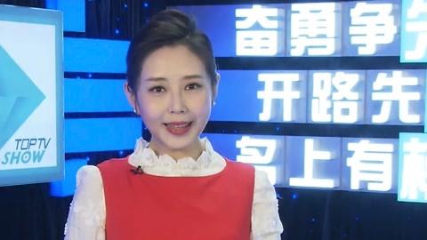 刘晓庆谈对戏剧的看法 纪录片《黄河安澜》重识黄河