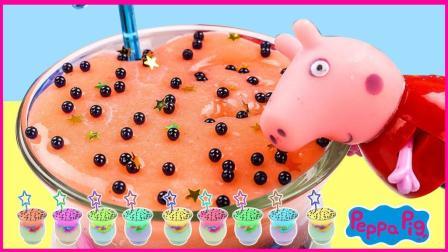 小猪佩奇西瓜甜品创意diy 372