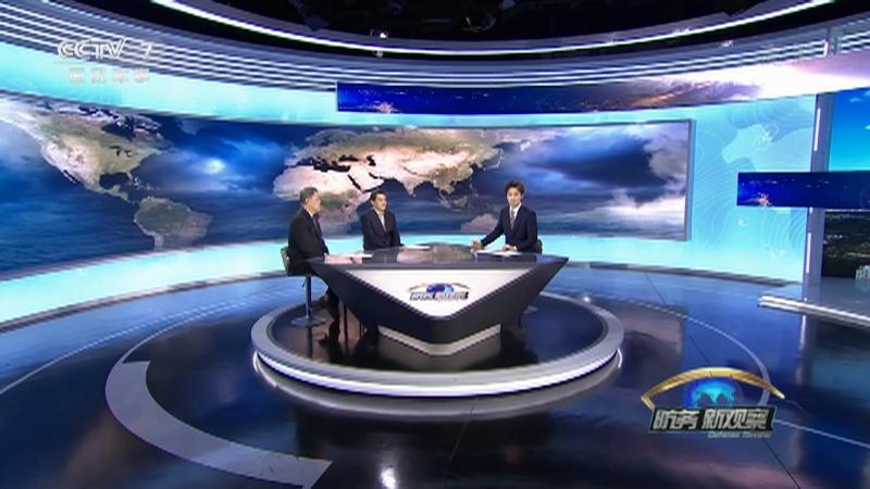 """《防务新观察》 20210923 台媒曝光台军""""雄风-2E""""导弹 美军启动""""怪兽计划""""针对中国"""
