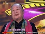 """揭秘地下党人生 """"重庆号""""战舰起义经过"""