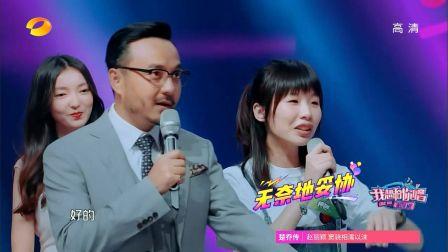 杨千嬅助攻粉丝追女友