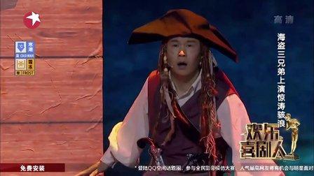 岳云鹏自残菜刀劈脑袋