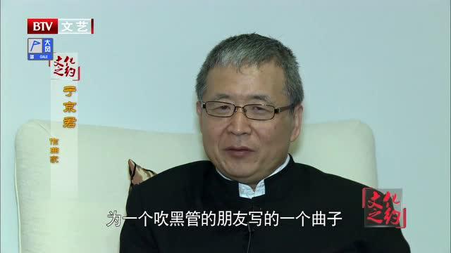 改革开放40年礼赞——世界语言·中国故事