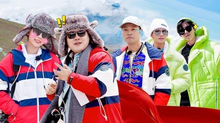 全员登上珠峰插红旗
