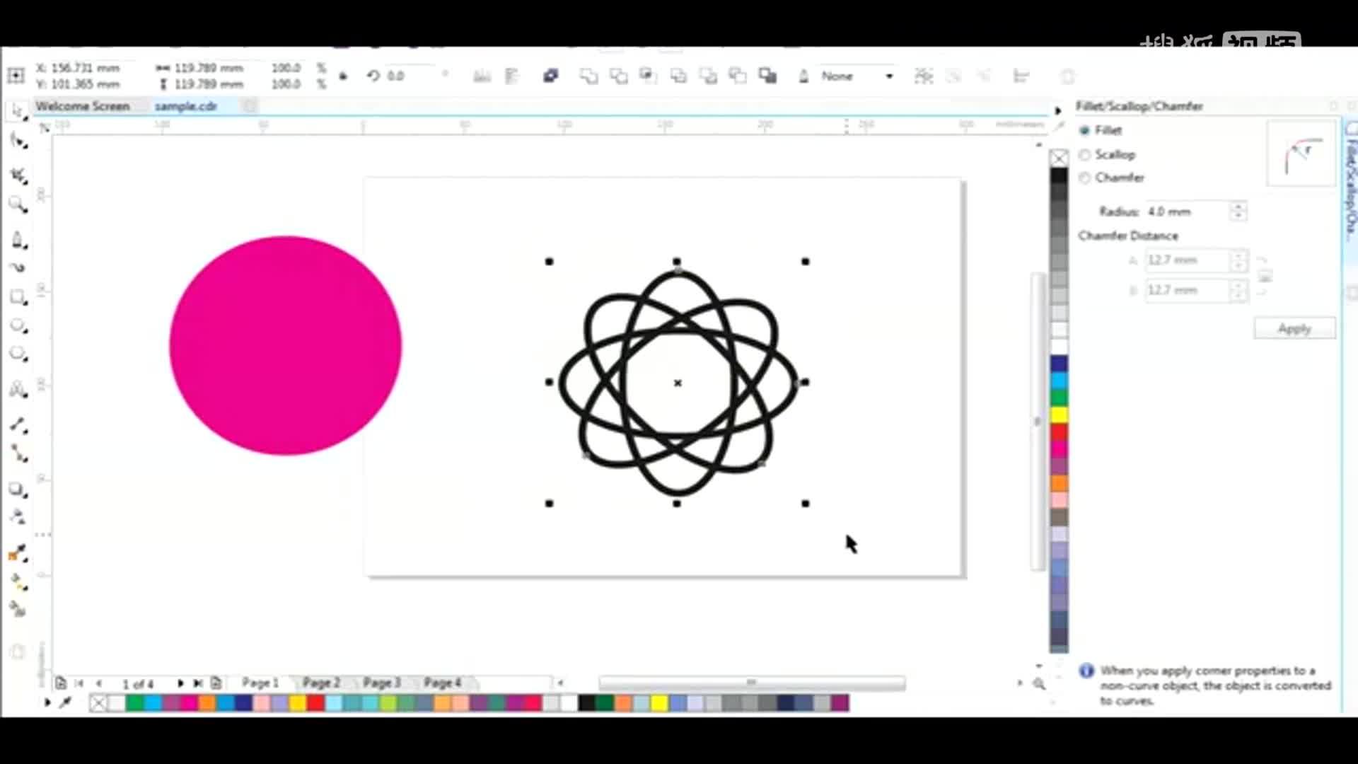 coreldraw教程cdr视频教程平面设计海报制作