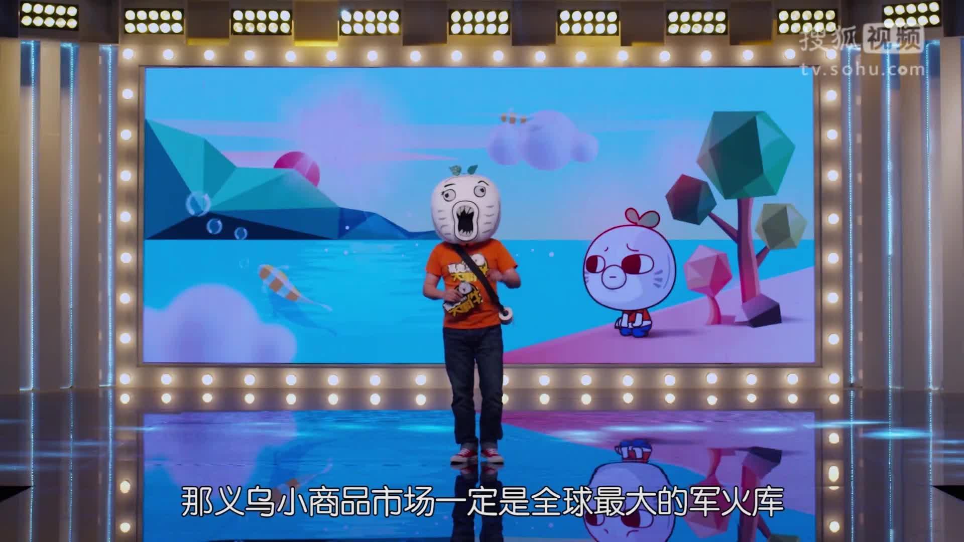 王尼玛带你盘点2016年终大事件77【暴走大事件第四季】
