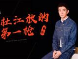 杜江为《红海行动》疯狂健身,奶爸转型硬汉难怪连嗯哼都认不出了