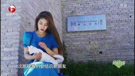 民宿体验馆文颖倩来到贵州西江