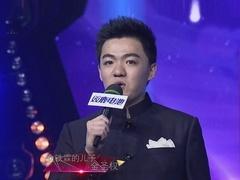赵雅芝郑少秋吻戏曝光 蔡少芬重现甄嬛经典桥段