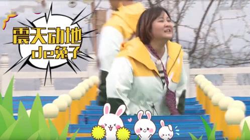 第5期:贾玲兔子舞欢乐来袭