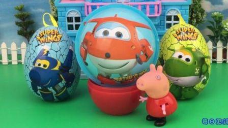 超级飞侠小青玩具蛋 小猪佩奇拆乐迪酷飞奇趣蛋 62