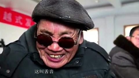 河南坠子 郭永章 马踏洛阳城 高爱香 第二部 井照鑫 第六段