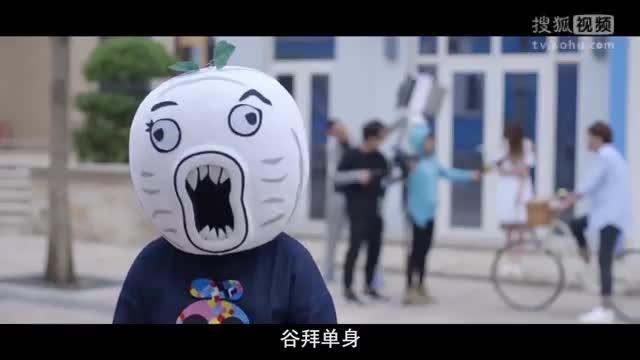 王尼玛发布《谷拜单身》APP,共享经济改变单身命运 12 【暴走大事件第五季】