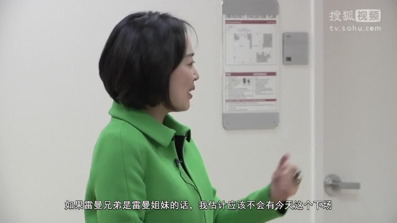 王树彤斯坦福公开课 看美女CEO如何实现创业梦想