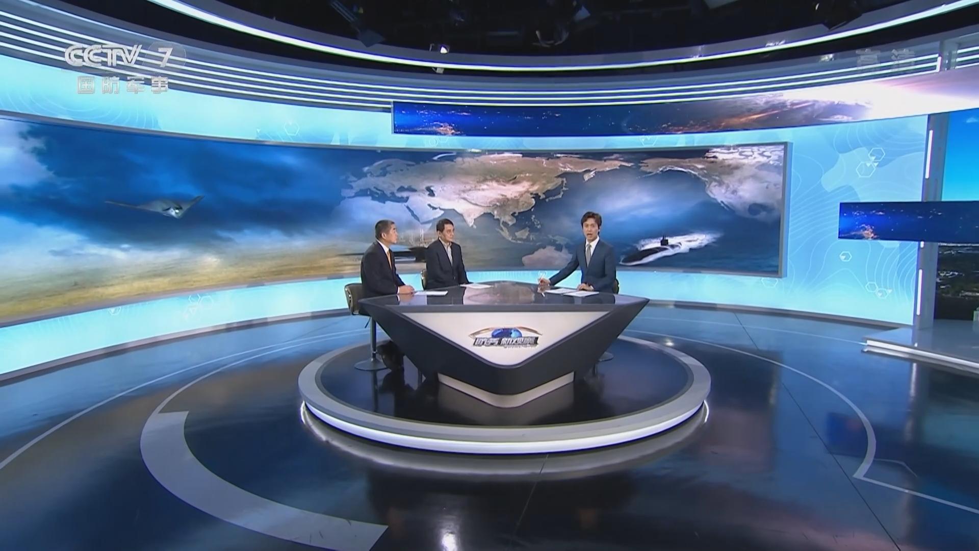 """《防务新观察》 20210924 美空军将关键词锁定""""中国"""" 美式骗术会引发什么新危机?"""