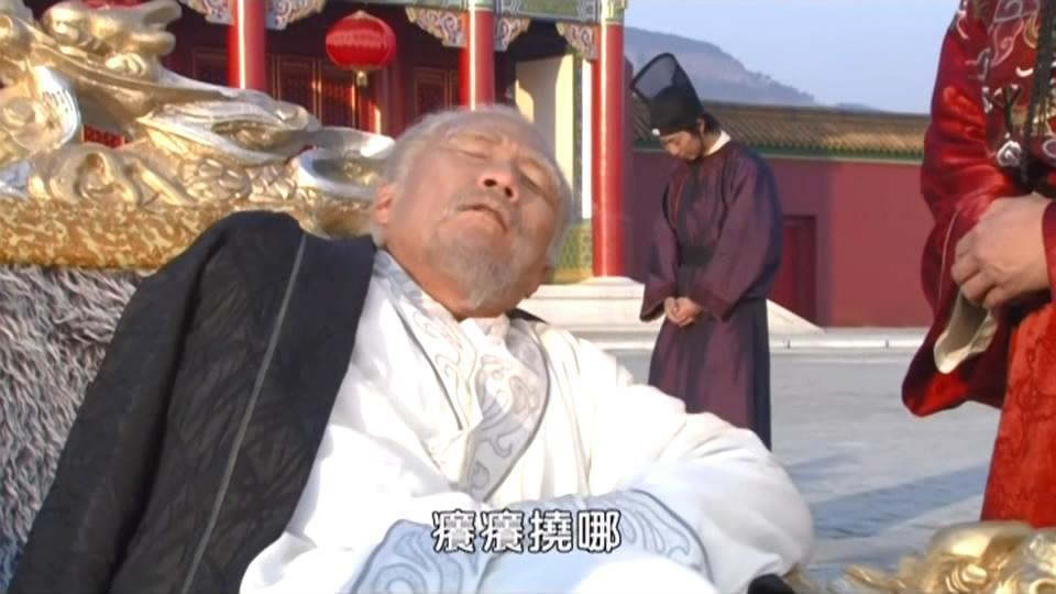 《朱元璋》全集-电视剧-在线观看