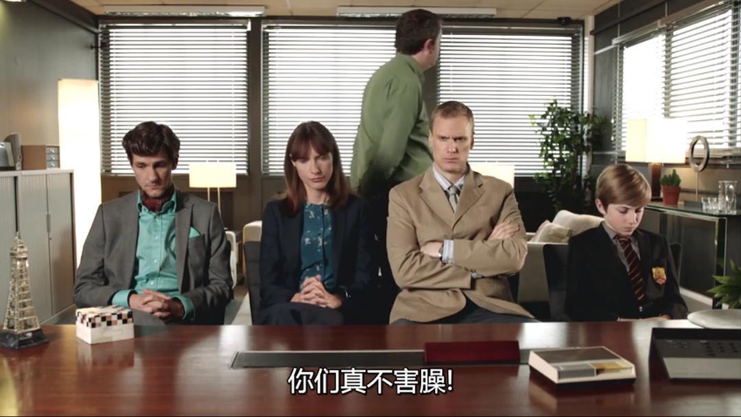 《菜鸟间谍 第二季》全集-电视剧-在线观看-搜