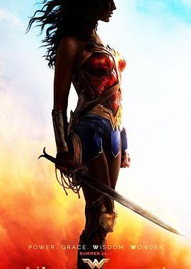 神奇女侠:优雅与力量