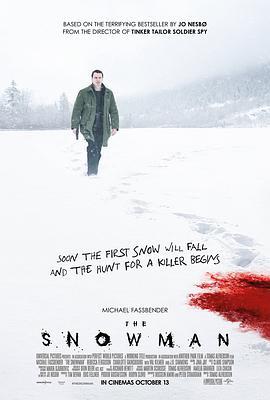 雪人(2016)