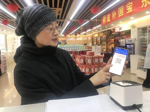 一碼在手,就可醫保買藥!上海首批7傢藥店開通醫保電子支付