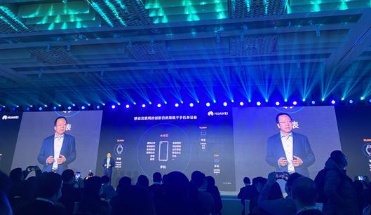 華為鴻蒙2.0手機開發者版發佈,京東或迎來體驗小高峰