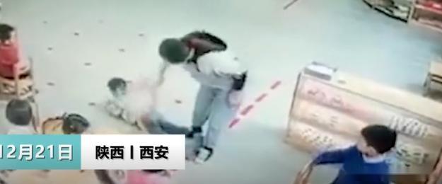 西安一男童被幼老師野蠻扔摔縫8針,母親發聲:每月收費兩千多,以為會更專業