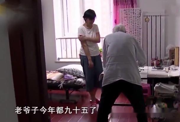 95歲老人和保姆閃婚 還給保姆買瞭豪宅 豪宅中發現自己竟是第三者