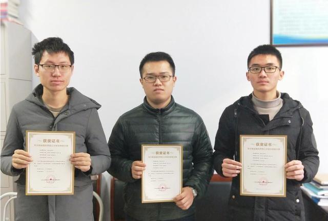 王者天龙八部私服衡水学院数计学院学子在全国应用型人才大赛中获奖