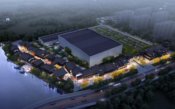 江南影視城一項目批前公示,總建面46640方