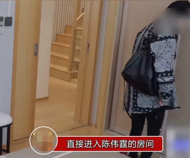 歐陽娜娜直接進入陳偉霆房間,未經允許帶走首飾,網友:沒禮貌