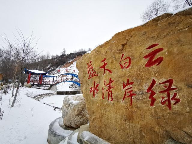 隴西樺林村:鄉村旅遊促發展 民富村美產業旺