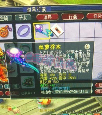 """夢幻西遊:""""保值""""西遊名不虛傳,免費帶隊上演夢幻版農夫與蛇!"""