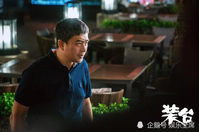 《裝臺》11集過後,張嘉益閆妮成亮點,菊姐三皮不討喜!