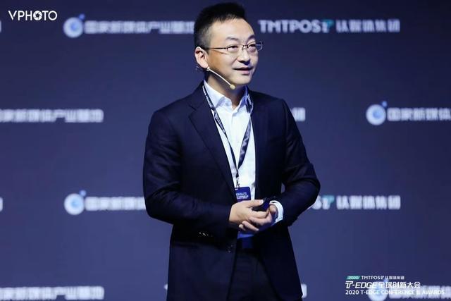 騰訊副總裁丁珂:能否解決安全問題,決定企業發展的天花板 | 2020 T – EDGE全球創新大會