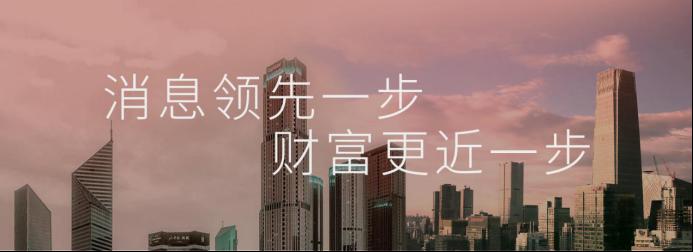 968億!中國首次成英國最大的商品供應國,但黃金時代要結束瞭?