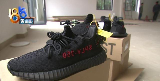 小夥買鞋,為啥就想要三年前的?