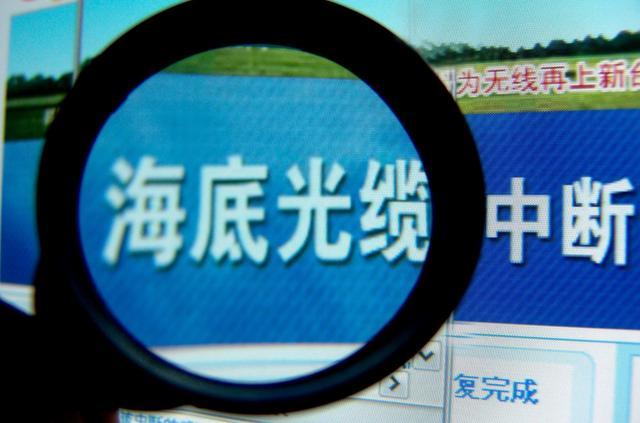 美國警告太平洋島國提防中國競標海底電纜項目,稱可構成安全威脅?中國回應:美國是在抹黑中國公司