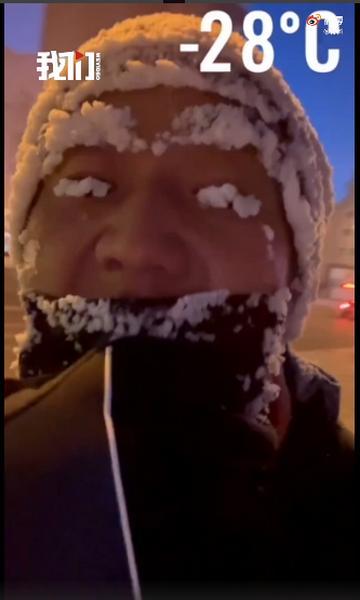 """東北到底有多冷?小夥晨跑後秒變""""聖誕老人"""",南方網友好奇壞瞭"""