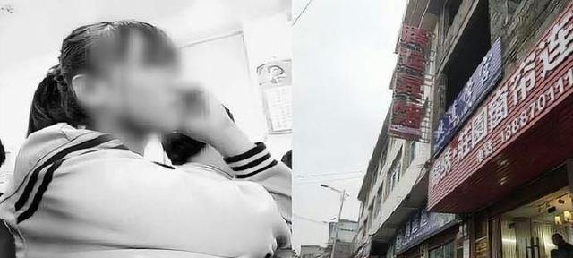 """14岁少女遭轮奸致死 家属:女儿竟然叫施暴者叫做""""堂哥""""?插图"""