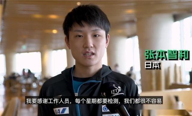 張本智和在中國會做人!公開謝中國+誇國乒,日本人稱他素質高
