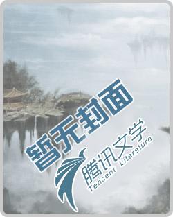 青春路之大学江湖