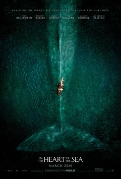 海洋深处 (2015)