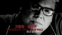 布鲁斯威利斯再战国内大银幕《火线反攻》中文版预告片