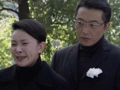 遥远的婚约第35集预告片