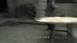毛泽东三兄弟第1集精彩片段1526469656082