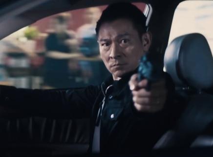 《扫毒2》地铁飙车片段 刘德华古天乐飞车枪战燃炸暑期档