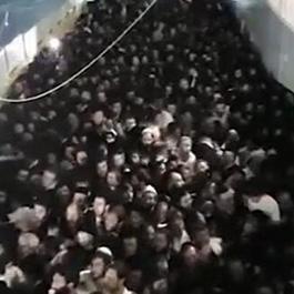 以色列发生严重踩踏事件