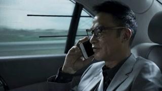 《破冰行动》赵嘉良以谈合作项目约见市长陈文泽 醉翁之意不在酒