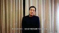 众星倾力推荐众筹纪录片电影《二十二》